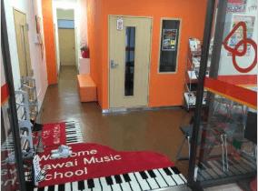 カワイおとなの音楽教室 成田ニュータウン教室