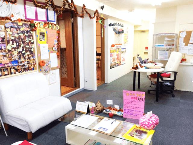 USボーカル教室 新宿校